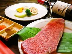 鉄板焼ステーキ GiGiの写真
