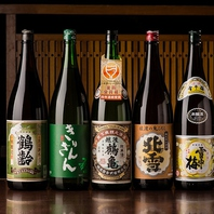 新潟銘酒が豊富!コース+500円で10種飲放!