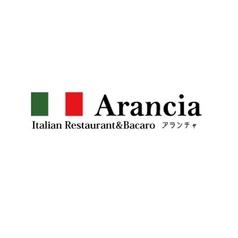イタリアンレストラン Arancia アランチャのコース写真