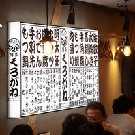 博多の屋台料理が気軽に楽しめます。