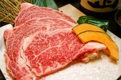島根和牛焼肉 まんまるの特集写真