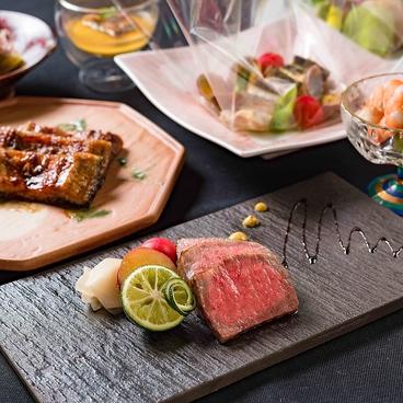 神楽坂 SHUN 分家のおすすめ料理1