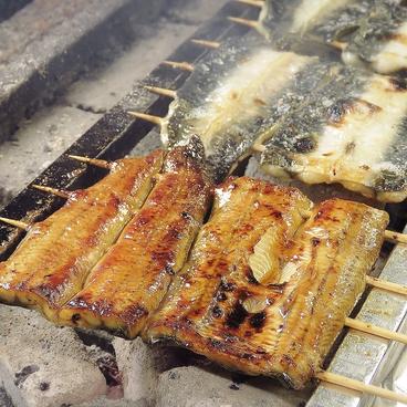 居酒屋 鰻将 新宿本店のおすすめ料理1