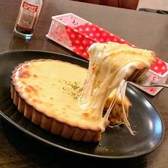 CafeDining cotocotoのおすすめ料理1