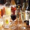 地中海酒場 ココチーノ 南越谷店のおすすめポイント2