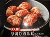 炭火焼肉屋さかい 鳥取岩吉店のおすすめポイント3