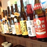 居酒屋 わいわい 曽根崎店のおすすめポイント1