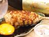 鶏屋 まさるやん 岡山田町店のおすすめポイント2