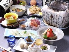 京・くずし料理 しし翁の写真