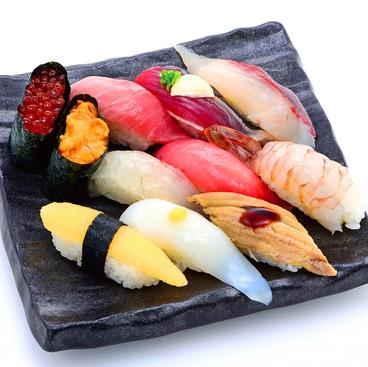 回転寿司 いちばん船 マルナカ須崎のおすすめ料理1