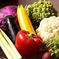 野菜たっぷり健康メニューを自信をもってご提供