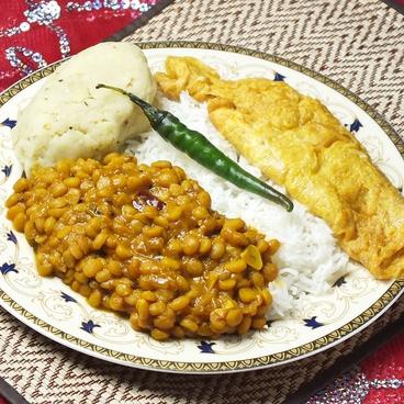 バングラデシュ・インド料理 ミルチのおすすめ料理1