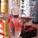 スパークリング日本酒も2種類♪