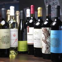 ワイン×焼肉♪厳選ワインをご用意しております。