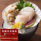 北海道 池袋サンシャイン通り店のおすすめ料理3