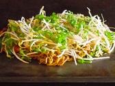 お好み焼き ひとはなのおすすめ料理2