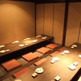 30名様の宴会個室