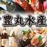 豊丸水産 長州イカ道場 下関駅前店のロゴ