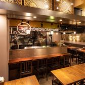 鉄板焼・お好み焼き 一歩 新宿西口ハルク店の雰囲気2