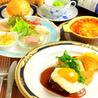 洋食 ヒグチ亭のおすすめポイント1