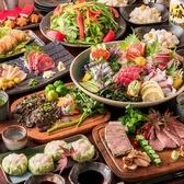 個室で味わう彩り和食 栄 さかえ 有楽町駅前店の写真