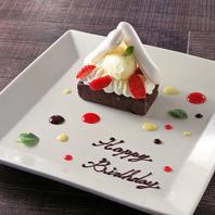 誕生日や記念日に♪特別で大事な日のお客様用へ