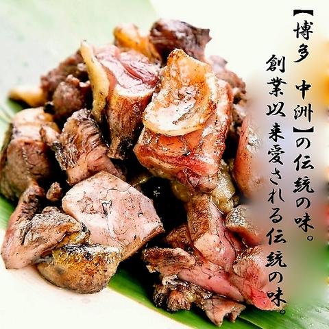 博多中洲の伝統の味の鶏とお鍋料理。貸切・個室で会社のご宴会や接待・歓送迎会に◎