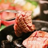 つるまる 糸魚川本店のおすすめ料理2