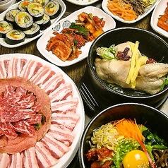 韓国料理 大長今 テヂャングムのおすすめ料理1