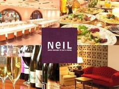 ニール NeILの写真