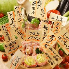 野菜巻き串 焼き鳥 炉禅 梅田茶屋町店のおすすめ料理1