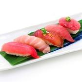 回転寿司 いちばん船 マルナカ須崎のおすすめ料理2