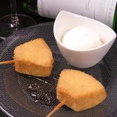 燻製串カツの堀家のおすすめ料理3