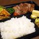 創業28年目のこだわり牛タンをお弁当でご提供!