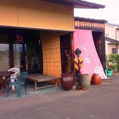 居酒屋 桐乃家の写真