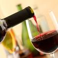 【ビオワイン(自然派ワイン)】鉄板料理に合う、ビオワインを各種取り揃えています。美味しい料理とともに、お気に入りのワインを楽しむひとときは格別です。デートに、宴会に、仕事帰りの一杯にもぴったり。