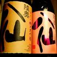 【八戸酒造 陸奥八仙】大人気のカラーラベルシリーズを多く取り揃えています。とにかくフルーティーで華やかな香りが飲む人を虜にする美味しさがたまりません。日本酒を飲みなれていない人にでもおススメできる万人受けするお酒です。思わずワイングラスで飲みたくなる飲み口が魅力。