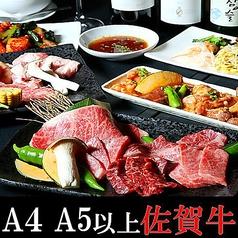 焼肉鶴橋 本店の特集写真
