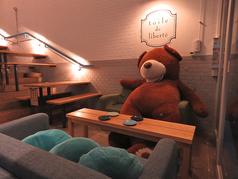 ARK BLUE CAFE アークブルーカフェの雰囲気1