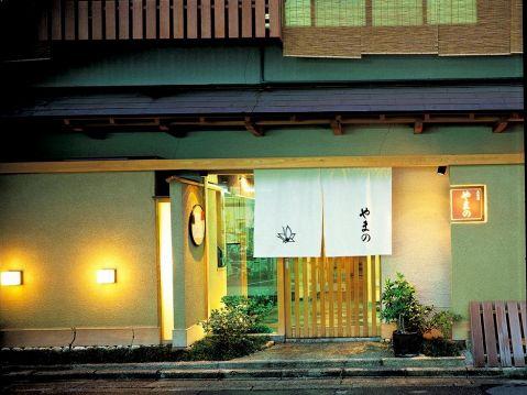 京の食材にこだわった四季折々の会席や季節のお弁当を。京都御所の近くです。