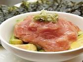 KIWAMI 赤羽のおすすめ料理3