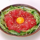 回転寿司 いちばん船 マルナカ須崎のおすすめ料理3