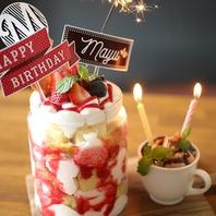 お誕生日・お祝いはオリジナルのデコグラスケーキで