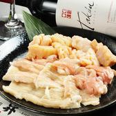 焼肉 昇 SHOのおすすめ料理2