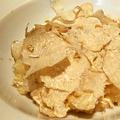料理メニュー写真アルバ産 フレッシュ白トリュフのリゾット