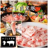個室居酒屋 新橋日和 烏森口店のおすすめ料理3