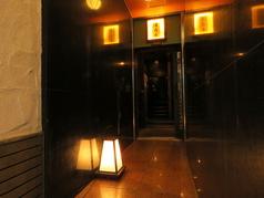 炙り屋 五丁目 澤乃日の雰囲気1
