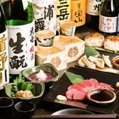 炭火焼鳥専門居酒屋 マサムネのおすすめ料理2