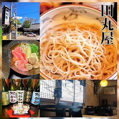 行田八幡神社前の大正13年創業の老舗蕎麦割烹店!こだわりの宴会料理が自慢!