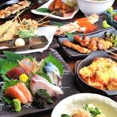 九州酒場 ななつぼし 星ヶ丘店のおすすめ料理3
